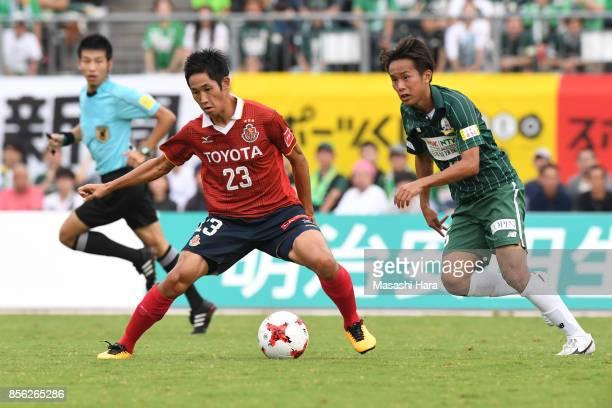 Ryota Aoki of Nagoya Grampus in action during the JLeague J2 match between FC GIfu and Nagoya Grampus at Nagaragawa Stadium on October 1 2017 in Gifu...