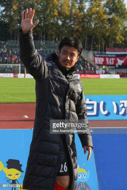 Ryota Hayasaka of Consadole Sappporo applauds supporters after his side's 3 victory in the JLeague J1 match between Consadole Sapporo and Kashiwa...