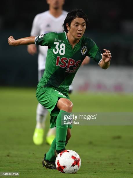 Ryota Kajikawa of Tokyo Verdy in action during the JLeague J2 match between Tokyo Verdy and Matsumoto Yamaga at Ajinomoto Stadium on September 10...