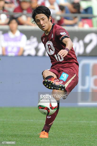 Ryota Morioka of Vissel Kobe in action during the JLeague match between Vissel Kobe and Urawa Red Diamonds at Noevir Stadium Kobe on June 20 2015 in...