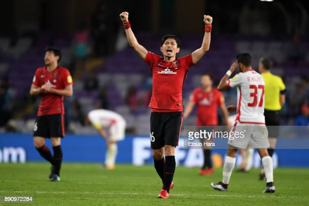 Ryota Moriwaki of Urawa Red Diamonds celebrates his side's 32 victory after the FIFA Club World Cup UAE 2017 Match for 5th Place between Wydad...