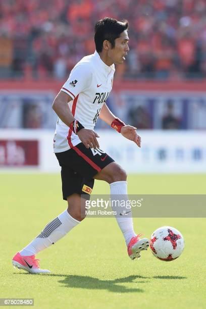 Ryota Moriwaki of Urawa Red Diamonds controls the ball during the JLeague J1 match between Omiya Ardija and Urawa Red Diamonds at Nack 5 Stadium...