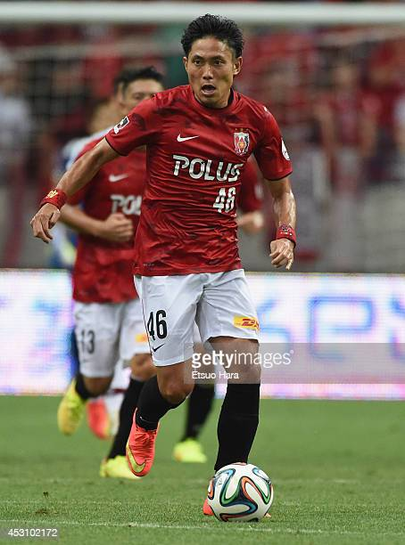 Ryota Moriwaki of Urawa Red Diamonds in action during the J League match between Urawa Red Diamonds and Vissel Kobe at Saitama Stadium on August 2...