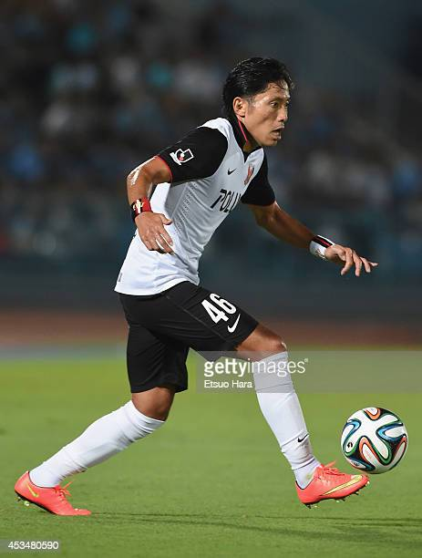 Ryota Moriwaki of Urawa Red Diamonds in action during the J League match between Kawasaki Frontale and Urawa Red Diamonds at Todoroki Stadium on...