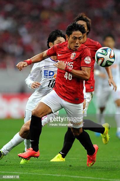 Ryota Moriwaki of Urawa Red Diamonds in action during the J League match between Urawa Red Diamonds and Sanfrecce Hiroshima at the Saitama Stadium on...