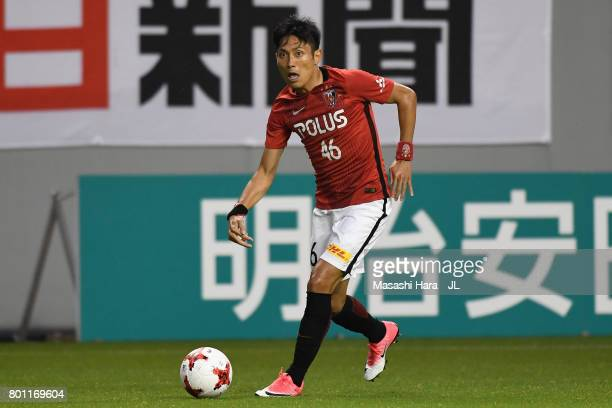 Ryota Moriwaki of Urawa Red Diamonds in action during the JLeague J1 match between Sagan Tosu and Urawa Red Diamonds at Best Amenity Stadium on June...