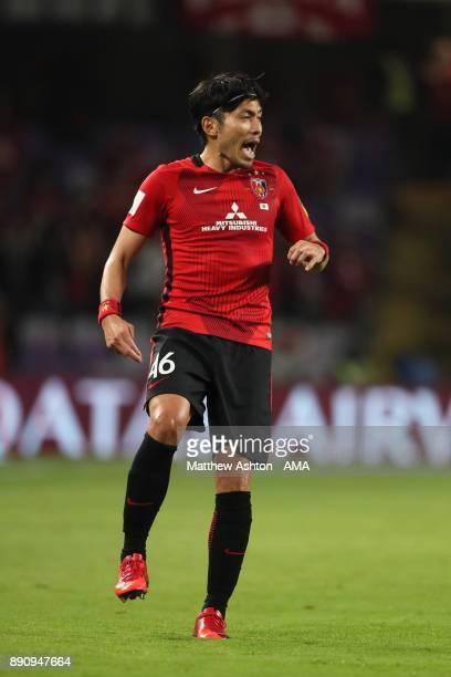 Ryota Moriwaki of Urawa Red Diamonds looks on during the FIFA Club World Cup UAE 2017 fifth place playoff match between Wydad Casablanca and Urawa...