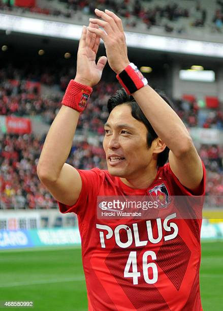 Ryota Moriwaki of Urawa Reds celebrates his team's 10 win in the JLeague match between Urawa Red Diamonds and Matsumoto Yamaga at Saitama Stadium on...