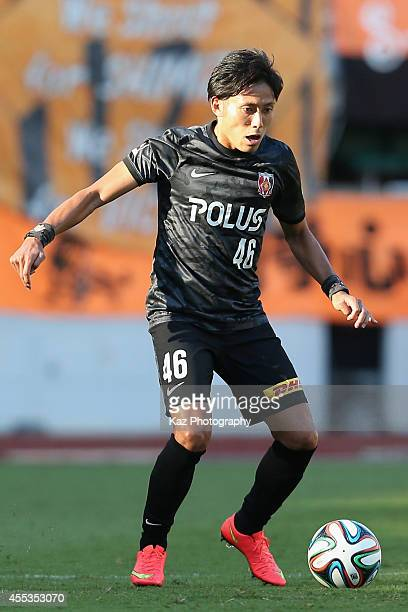 Ryota Moriwaki of Urawa Reds in action during the JLeague match between Shimizu SPulse and Urawa Red Diamonds at Ecopa Stadium on September 13 2014...