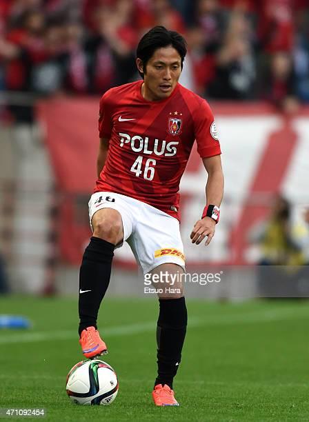 Ryota Moriwaki of Urawa Reds in action during the JLeague match between Urawa Red Diamonds and Nagoya Grampus at Saitama Stadium on April 25 2015 in...