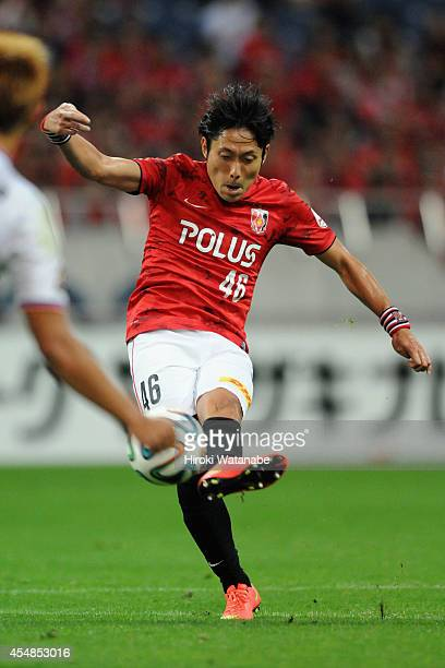Ryota Moriwaki of Urawa Reds in action during the JLeague Yamazaki Nabisco Cup quarter final second leg match between Urawa Red Diamonds and...