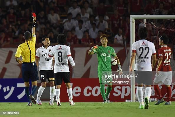 Ryota Moriwaki of Urawa Reds sent off during the JLeague match between Nagoya Granpus and Urawa Reds at Paloma Mizuho Stadium on July 25 2015 in...