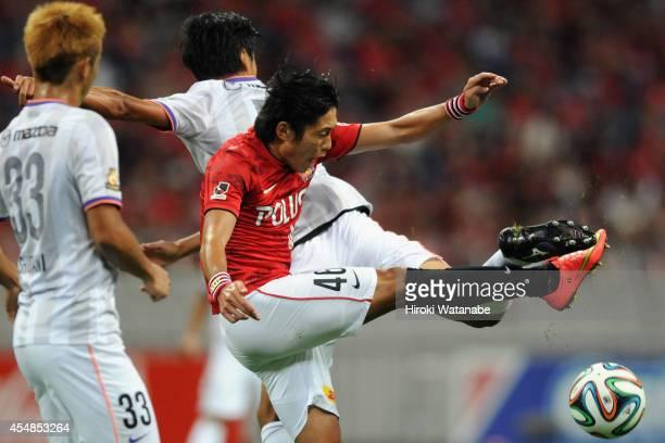 Ryota Moriwaki of Uwara Reds in action during the JLeague Yamazaki Nabisco Cup quarter final second leg match between Urawa Red Diamonds and...