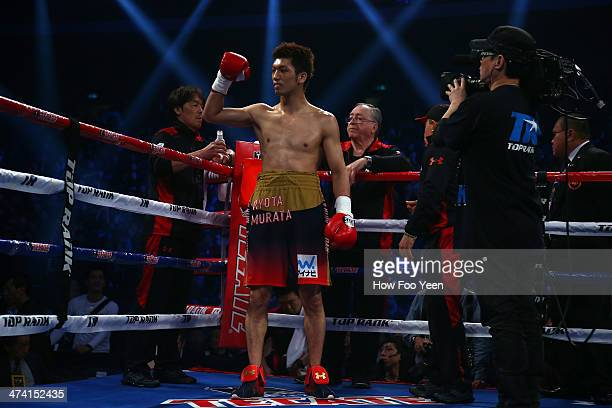 Ryota Murata acknowledges to the crowd prior to his bout with Carlos Nascimento on February 22 2014 in Macau Macau