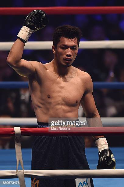 Ryota Murata celebrates after winning the nontitle bout between Ryota Murata and Bruno Sandoval at the Ariake Colosseum on December 30 2016 in Tokyo...
