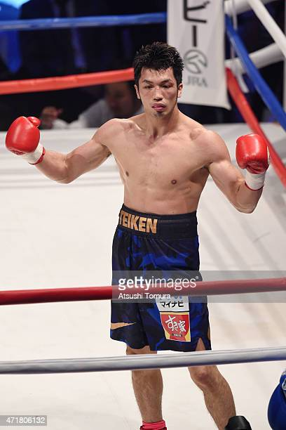 Ryota Murata of Japan celebrates his fifthround knockout victory over Douglas Damiao Ataide of Brazil during the nontitle bout between Ryota Murata...