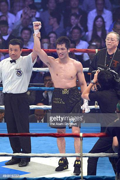 Ryota Murata of Japan celebrates winning against Jesus Angel Nerio of Mexico at Shimazu Arena on May 22 2014 in Kyoto Japan