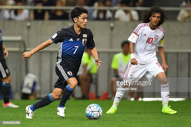 Ryota Oshima of Japan in action during the 2018 FIFA World Cup Qualifiers Group B match between Japan and United Arab Emirates at Saitama Stadium on...