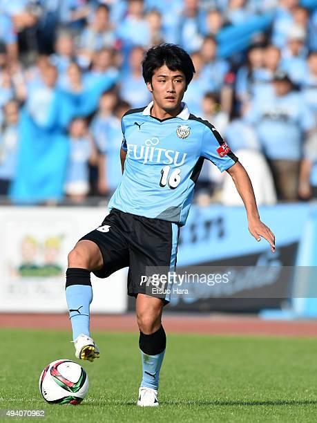 Ryota Oshima of Kawasaki Frontale in action during the J League match between Kawasaki Frontale and Yokohama FMarinos at Todoroki Stadium on October...