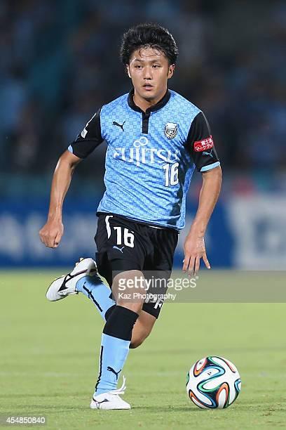 Ryota Oshima of Kawasaki Frontale in action during the JLeague Yamazaki Nabisco Cup Quarter Final second leg match between Kawasaki Frontale and...