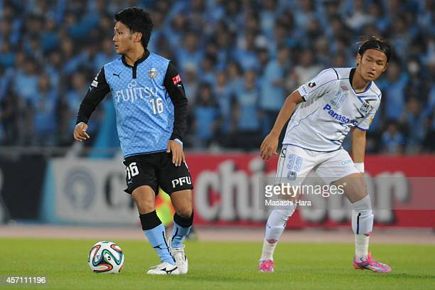 Ryota Oshima of Kawasaki Frontale in action during the JLeague Yamazaki Nabisco Cup Semi Final second leg match between Kawasaki Frontale and Gamba...