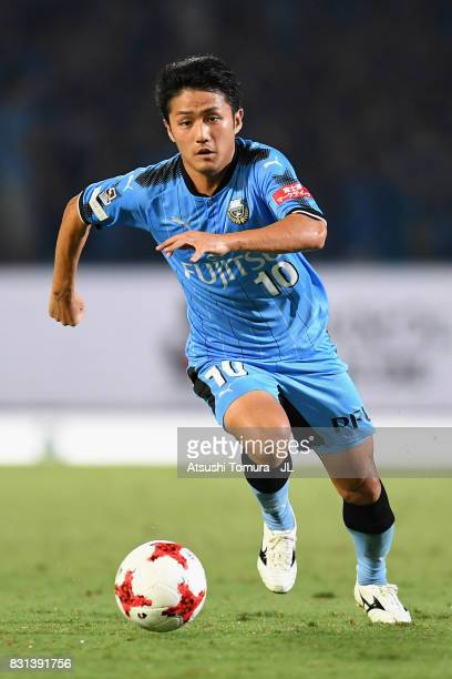 Ryota Oshima of Kawasaki Frontale in action during the JLeague J1 match between Kawasaki Frontale and Kashima Antlers at Todoroki Stadium on August...