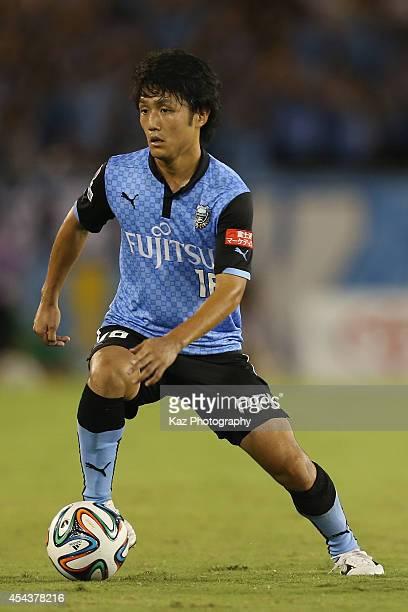 Ryota Oshima of Kawasaki Frontale in action during the JLeague match between Nagoya Grampus and Kawasaki Frontale at Mizuho Stadium on August 30 2014...