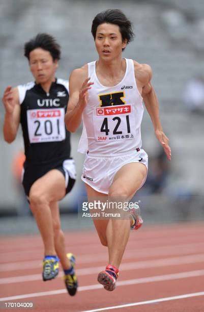 Ryota Yamagata of Japan in action during the Men's 100m sprint during day one of the 97th Japan Track Field Championships at Ajinomoto Stadium on...