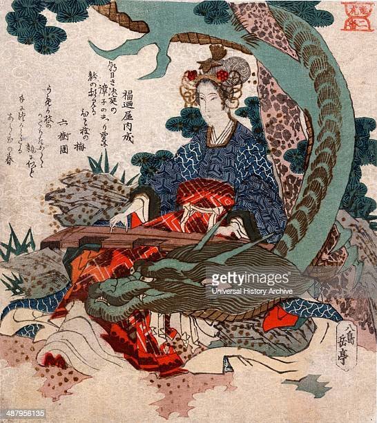 Tiger and dragon no 2 by Gogaku Yajima active 19th century Japanese artist Printed between 1818 and 1830 Print shows a woman playing a koto with a...