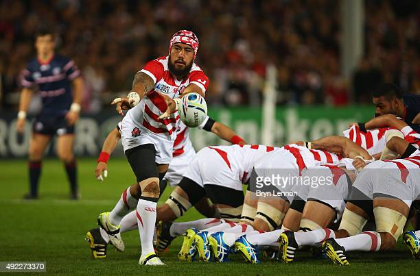 Ryu Koliniasi Holani of Japan dispatches the ball during the 2015 Rugby World Cup Pool B match between USA and Japan at Kingsholm Stadium on October...
