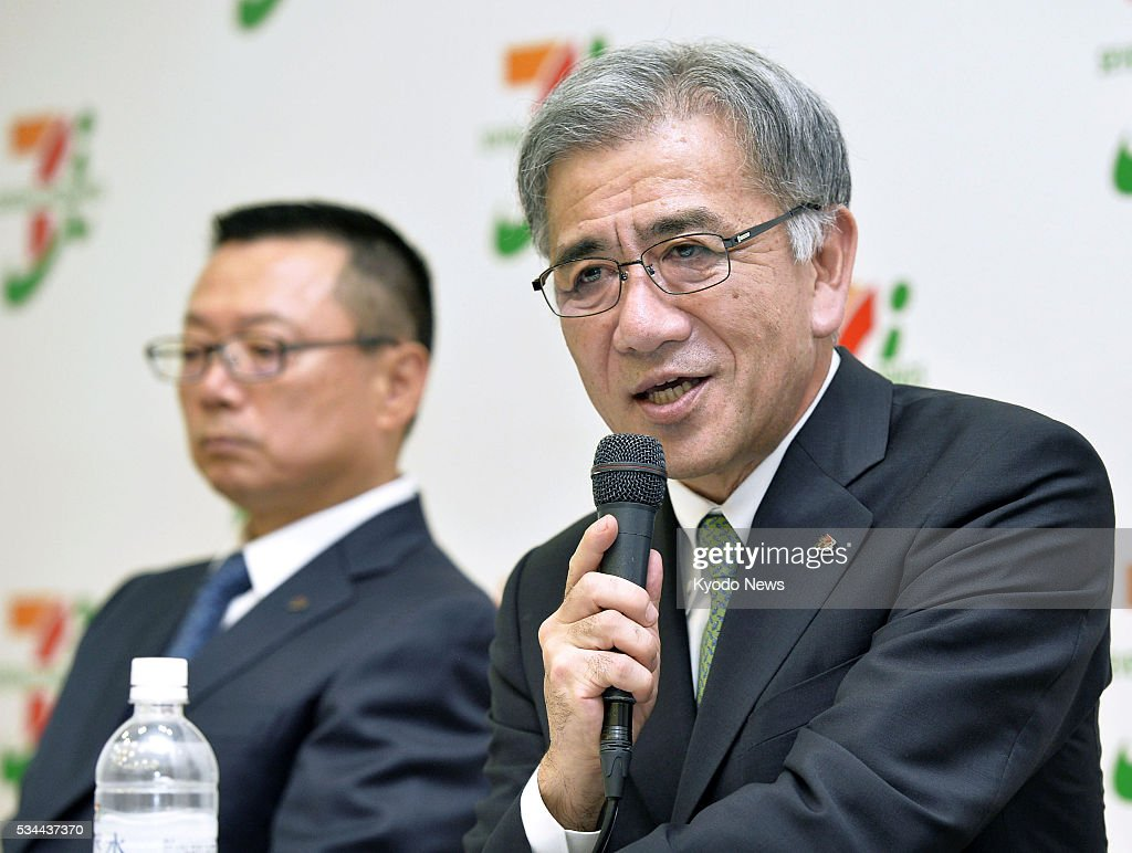 <a gi-track='captionPersonalityLinkClicked' href=/galleries/search?phrase=Ryuichi+Isaka&family=editorial&specificpeople=5937717 ng-click='$event.stopPropagation()'>Ryuichi Isaka</a> (R) speaks at a press conference in Tokyo on May 26, 2016, after being promoted to president of Seven & i Holdings Co. at a shareholders' meeting. The promotion of Isaka, 58, who became president of Seven-Eleven Japan Co. in 2009, came after U.S. activist investor Daniel Loeb, whose hedge fund Third Point LLC holds a considerable stake in the retail giant, supported him.