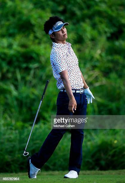 Ryuji Imada of Japan plays his shot from the eighth tee during round one of the Puerto Rico Open presented by Banco Popular at Trump International...
