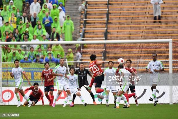 Ryuji Izumi of Nagoya Grampus attempts a shot during the JLeague J2 match between Nagoya Grampus and Shonan Bellmare at Paroma Mizuho Stadium on...