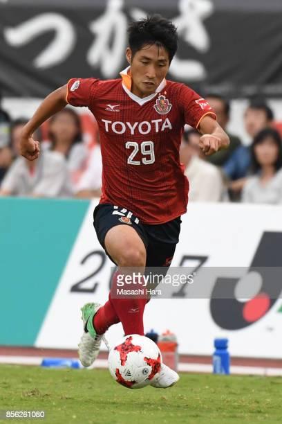 Ryuji Izumi of Nagoya Grampus in action during the JLeague J2 match between FC GIfu and Nagoya Grampus at Nagaragawa Stadium on October 1 2017 in...
