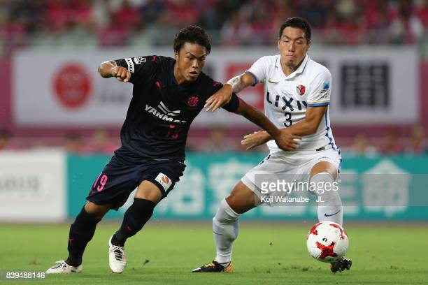 Ryuji Sawakami of Cerezo Osaka and Gen Shoji of Kashima Antlers compete for the ball during the JLeague J1 match between Cerezo Osaka and Kashima...