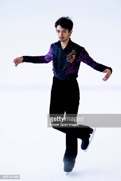 Ryuju Hino of Japan competes in Senior Men group during the Asian Open Figure Skating Trophy 2017 on August 05 2017 in Hong Kong Hong Kong
