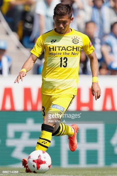Ryuta Koike of Kashiwa Reysol in action during the JLeague J1 match between Jubilo Iwata and Kashiwa Reysol at Yamaha Stadium on May 20 2017 in Iwata...