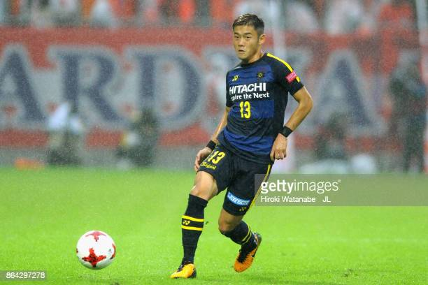 Ryuta Koike of Kashiwa Reysol in action during the JLeague J1 match between Omiya Ardija and Kashiwa Reysol at NACK 5 Stadium Omiya on October 21...