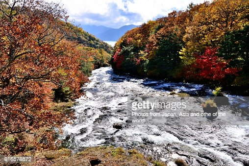 Ryuzu (Dragon's Head) Falls in Autumn, Nikko, Japan : Stock Photo