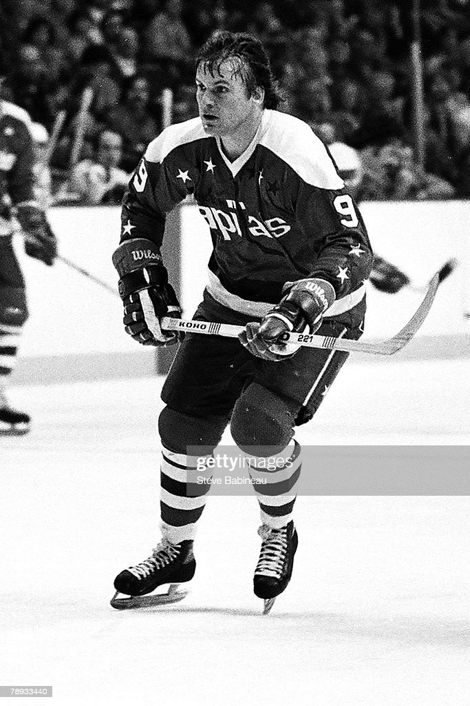 BOSTON MA 1970's Garnet 'Ace' Bailey of the Washington Capitals plays against the Boston Bruins