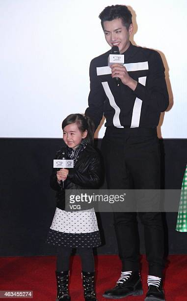 EXO's Kris attends press conference of 'Somewhere Only We Know' on February 14 2015 in Beijing China