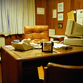 1970's Style Office