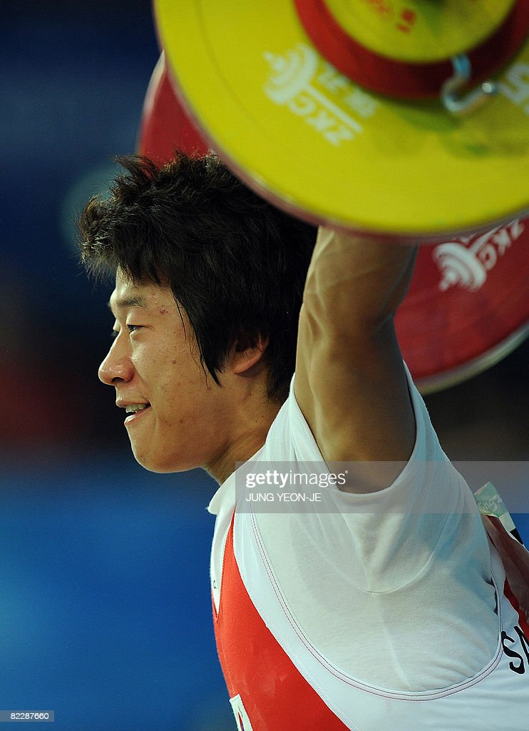 Sa Jaehyouk of South Korea competes in the men's 77 kg weightlifting event during the 2008 Beijing Olympic Games at the Beijing University of Aeronautics and Astronautics Gymnasium on August 13, 2008.