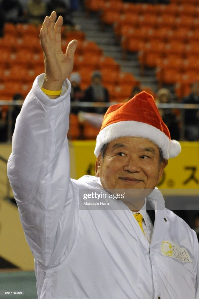 Saburo Kawabuchi acknowledges spectators prior to the Great East Japan Earthquake charity match 'SAWA and Friends, X'mas Night 2012' at the National Stadium on December 25, 2012 in Tokyo, Japan.