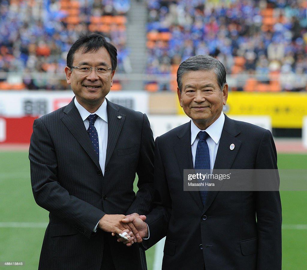 Ventforet Kofu v Urawa Red Diamonds - J.League 2014