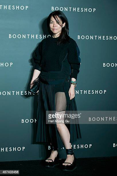 Sacai designer Chitose Abe attends the 'Boon The Shop' Cheongdam store launch party on October 17 2014 in Seoul South Korea
