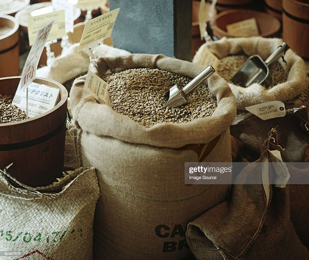 Sacks of coffee : Stock Photo