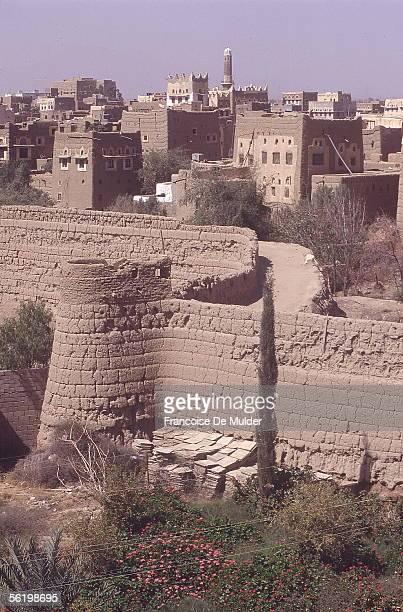 Sa'da The old city 1996