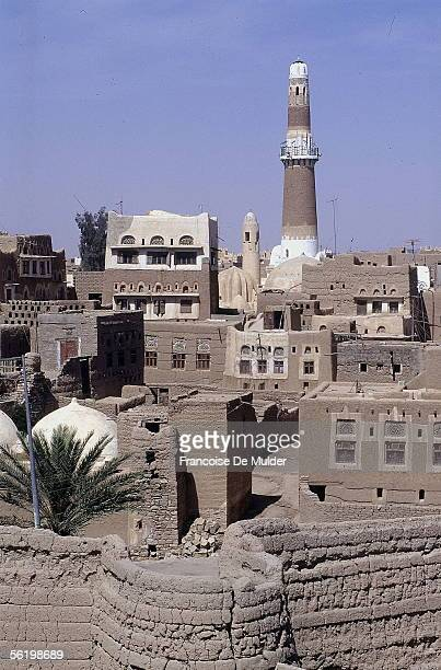 Sa'da The old city and the mosque 1996