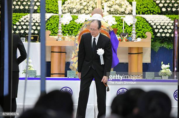Sadaharu Oh attend the vigil of his former hitting coach Hiroshi Arakawa on December 10 2016 in Tokyo Japan
